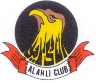 الأهلي(بحرين)
