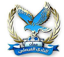 Al-Faisaly FC