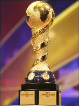 كأس العالم للقارات