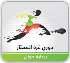 Ghaza League