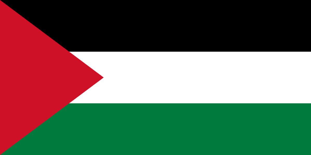 فلسطين - شواطئ