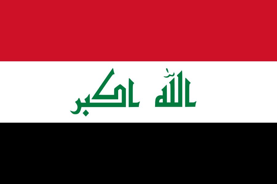 العراق - أولمبي