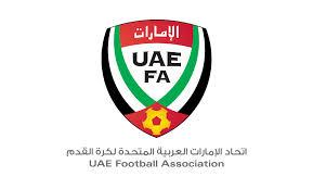 UAE Football Tournament