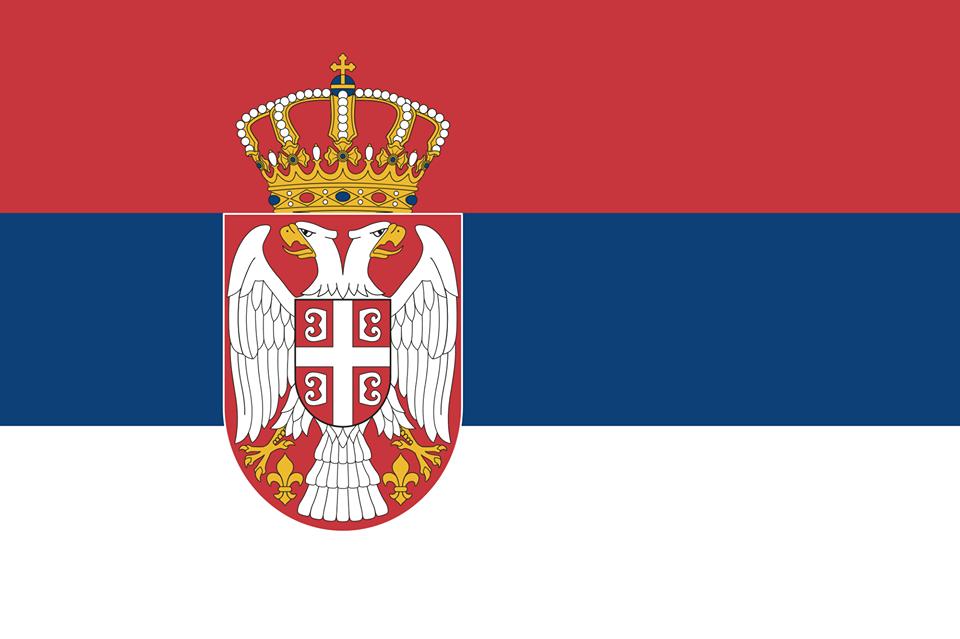 صربيــا
