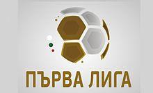 الدوري البلغاري الممتاز