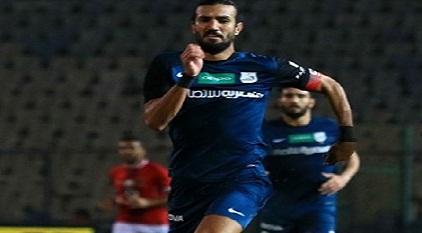 رامي صبري قائد إنبي يدخل ضمن قائمة أكثر عشرة مدافعين تهديفا في الدوري المصري