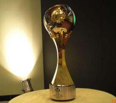 Nehru Cup