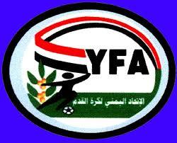 الدوري اليمني الممتاز